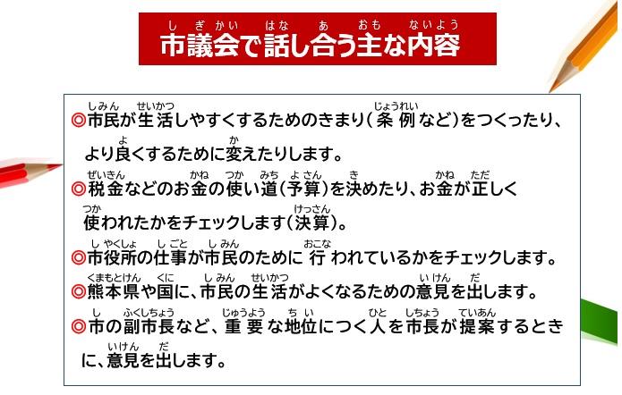 gikaitoha2